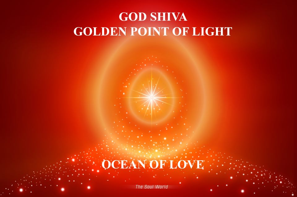 God – A Point of Light