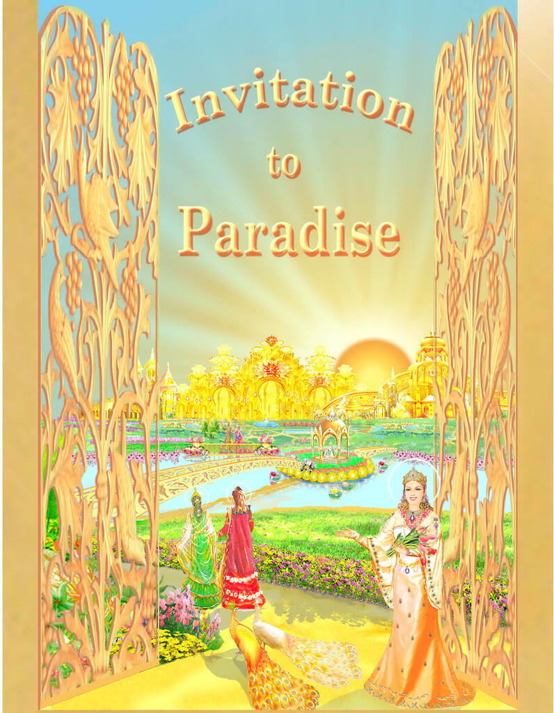 Invitation to Paradise