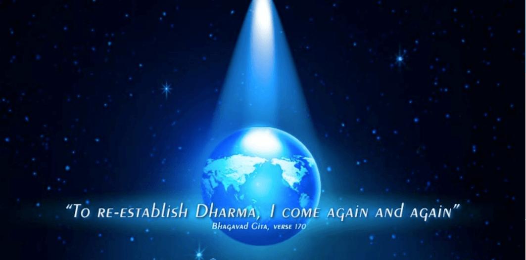 "The Divine Birth of ""Supreme Soul"" the 'GOD'"