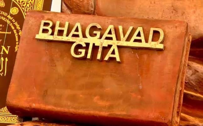 Message & Mysteries In GITA