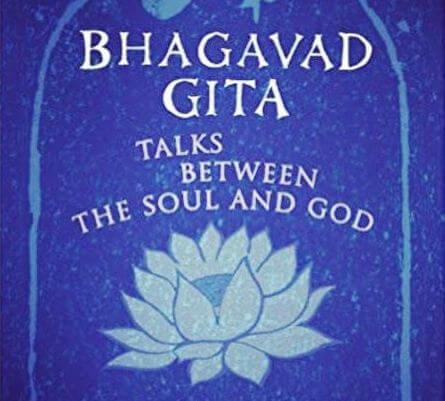 The Aim & Object Of GITA Knowledge
